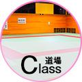 class_logo_07