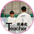 teacher_logo_01