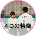 teacher_logo_07_01