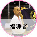 teacher_logo_08_01
